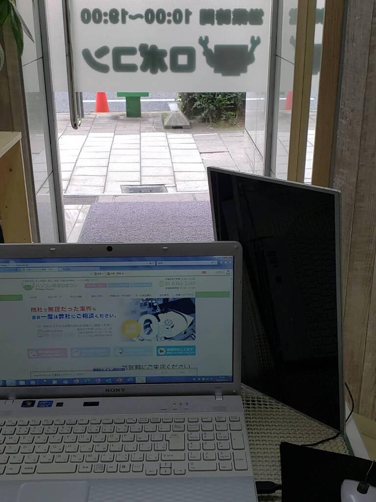 ノートパソコン液晶交換 依頼主様:大阪市北区大淀区 S様 対象媒体:SONY PCG-71B11N 診断方法:郵送診断修理依頼2