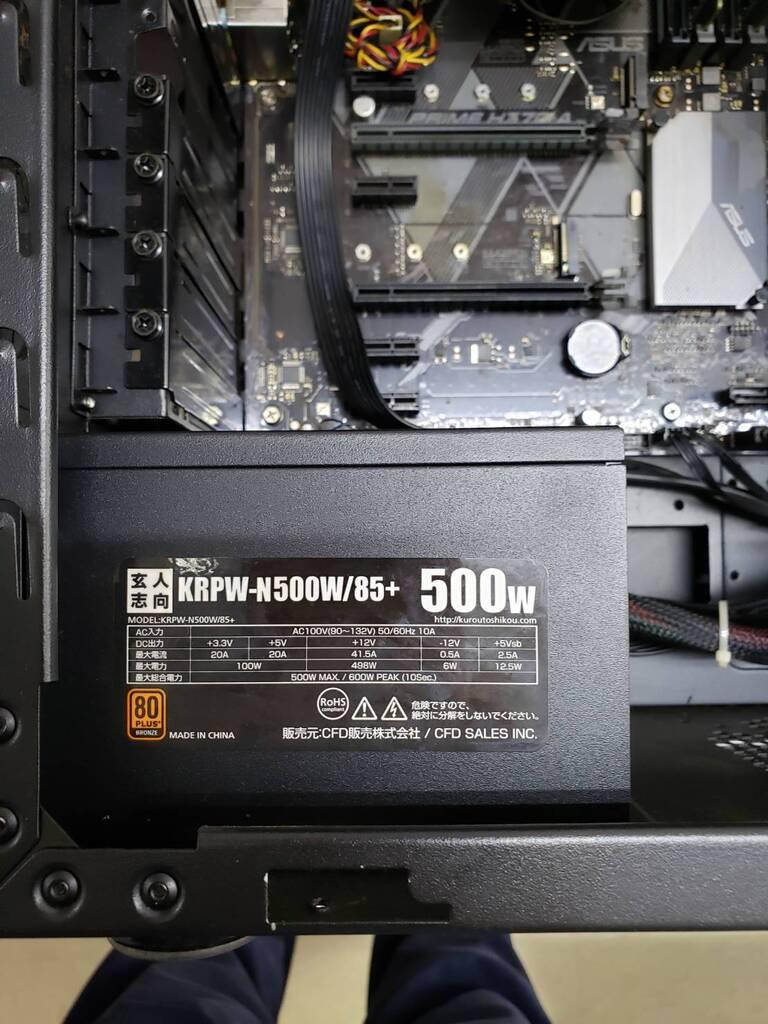 お客様のデスクトップパソコン内電源ユニットです